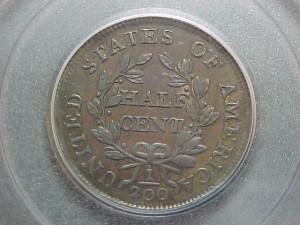 1804 C8 spiked chin PCGS AU55 $1575.00
